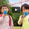 ピッカピカの 『小学一年生』♪数年分のCM動画を一気に紹介!