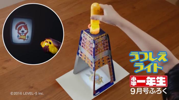 9月号CM動画は特別付録「うつしえライト」の魅力たっぷり!