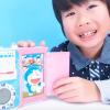 小1ユーチューバーが『小学一年生』4月号の特別付録を、どこよりも早く紹介!