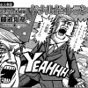 First in the World?! Manga about President Trump printed in Japanese children's magazine with the style of American comics