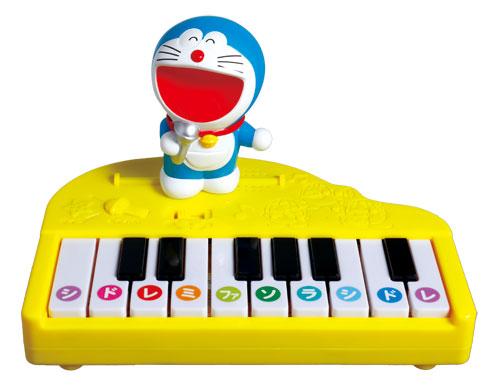 特別付録「ドラえもん うたって!こえピアノ」『小学一年生』5月号