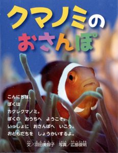 170518_07_kumanomi