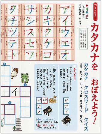 170519_07_kana