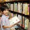 親子で楽しむ本の街・神保町 「こどもの本専門店 ブックハウスカフェ」