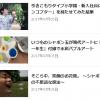 コンドウアキ絵本『おふとんさん』トートバッグ(名久井直子デザイン)をプレゼント!