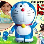 発電した電気で動くロボット「ドラえもん」が付録『小学一年生』9月号