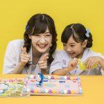 【夏休み科学実験】『小学一年生』9月号付録「トコトコ ドラえもん」で自由研究!