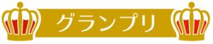 title_GP