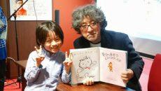 人気作家が連日登場!「ぴっかぴかえほん」創刊記念イベント