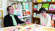 すべての一年生を応援します!【絵本作家インタビュー】中川ひろたかさん×北村裕花さん