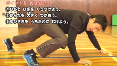 動画で分かる!オリンピック・メダリスト直伝「速く走る」トレーニング法
