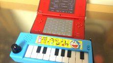 超絶改造!5月号付録ピアノペンケースが、スゴ技で「テクノマシーン」に進化