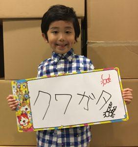 ボード隆太郎IMG_4196