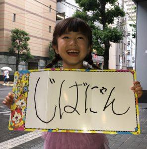 ボード葵IMG_4180