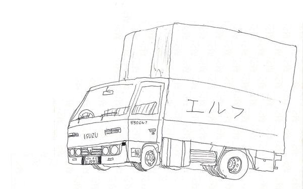 さかなクンインタビュー トラックの絵
