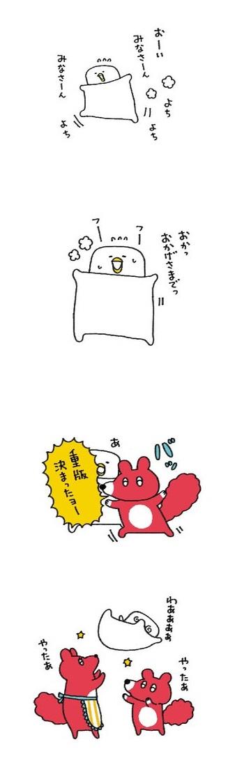 コンドウアキの画像 p1_35