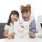 「ハローキティ」デザイナー山口裕子さん 『小学一年生』を買ってほしかったのに…