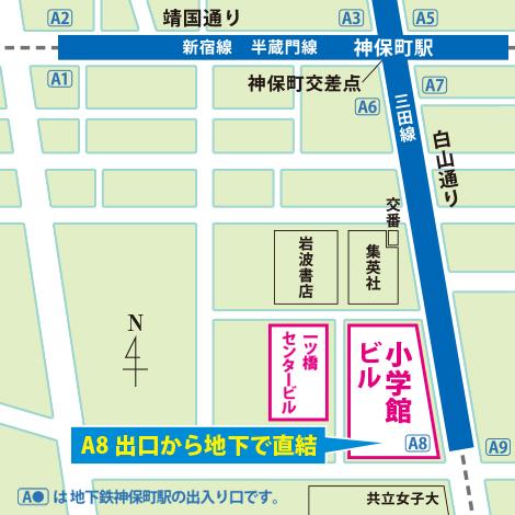 Shogakukan_map