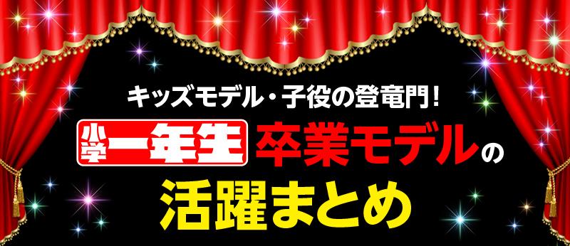 _2017_kiji_main