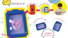 【速報】幼稚園12月号の付録は「ひかる!おえかきパッド」