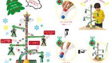 【速報】幼稚園1月号の付録は「仮面ライダービルド ぐるぐるボールツリー」