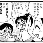 漫画『怒涛のにゅーじヨージ』Vol.184「サンタさんの醍醐味!」