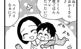 漫画『怒涛のにゅーじヨージ』Vol.198「いや、だから違うって」
