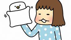 コンドウアキさん【おふとんさん質問箱】子どもたちが眠る前に読んでくれたら・・・