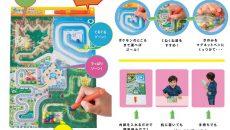 【速報】『幼稚園』8月号の付録は「ポケットモンスター きのみ おとどけゲーム」