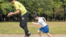 日本代表選手が伝授。グングン速くなる「かけっこ」の走り方!