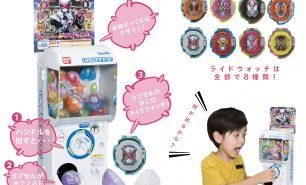 【速報】『幼稚園』10月号付録は「仮面ライダージオウ ガシャポン」