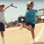 『小学一年生』ダンス「いけ!いけ!ぴっかぴか」が各地の運動会で話題に!