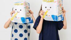 紙育シリーズ『ぺぱぷんたす』002号が発売!かこさとしさんが伝えたかった「かみあそび」とは。