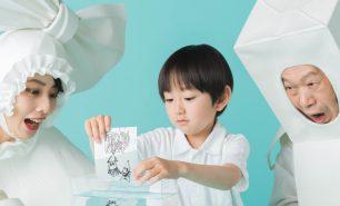 「水に溶ける紙」に絵を描いて水に沈めたらどうなる?  不思議な紙遊び『ぺぱぷんたす』