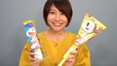 『小学一年生』10月号ふろくの作り方を動画でチェック!