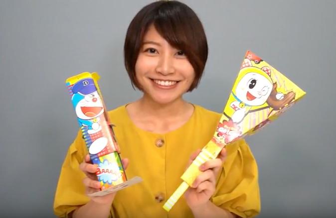 『小学一年生』10月号ふろくの作り方を動画でチェック! | 『小学一年生』