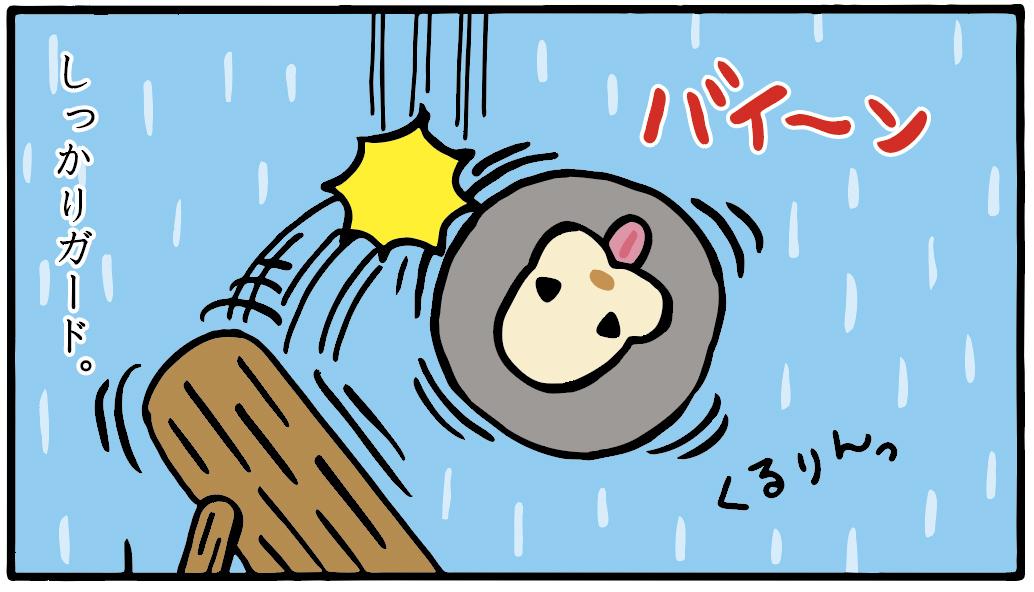 トホホな犬 「犬かき」 6コマ目