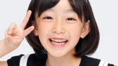 古山 椛葉ちゃん 2019『小学一年生』モデル