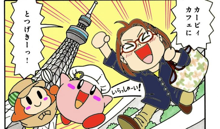 『星のカービィ』作者・さくま良子先生が「カービィカフェ」にとつげき!