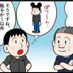 「ちきゅうちゃん」4 糸井重里さん、子育てってどうしたらいい?