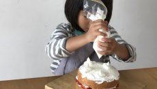 ケーキデコレーションにチャレンジ。自分だけのいちごケーキを作ったら気分はパティシエ!