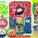 『めばえ』12月号ふろくは、アンパンマン ドキドキ ガチャマシーン!!