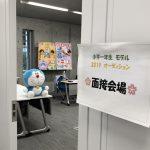 テレビ朝日「ソノサキ」3時間SPで、小一モデルオーディションの様子が紹介されます!