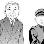 日本初! 平成の天皇陛下が学習まんがでわかる!