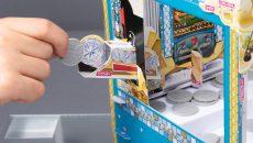 この冬は、おうちで堂々ゲーム三昧! SEGA®とのコラボ付録「メダルおとしゲーム」