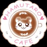 「ハム太郎カフェ」 東京・埼玉、そして大阪で期間限定オープン!