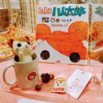 河井リツ子先生・直筆イラストも! ハム太郎カフェのシークレット展示
