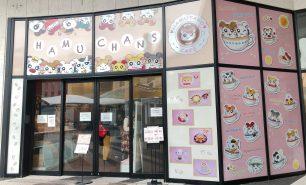 越谷レイクタウン店オープン!ますます盛り上がる「ハム太郎カフェ」