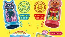 【速報】『めばえ』5月号のふろくは「アンパンマンのスタンプセット」!