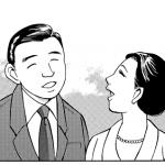 第5話 世紀の結婚